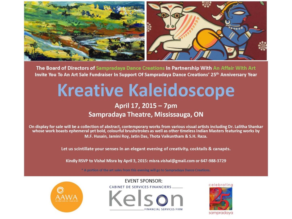 Kreative Kaleisdoscopes - Invite April 17th